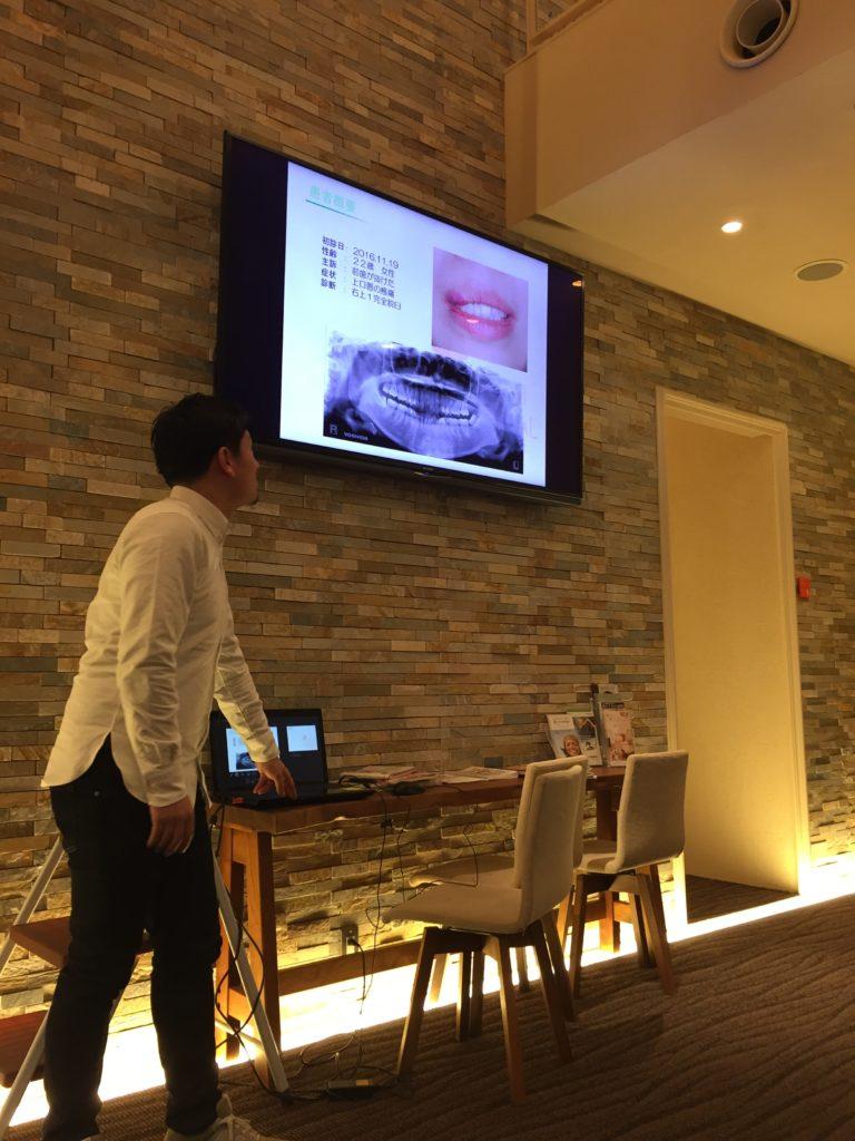 あゆみ歯科クリニック松井山手で症例発表会を行いました。